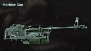 medal_of_honor_machine_gun