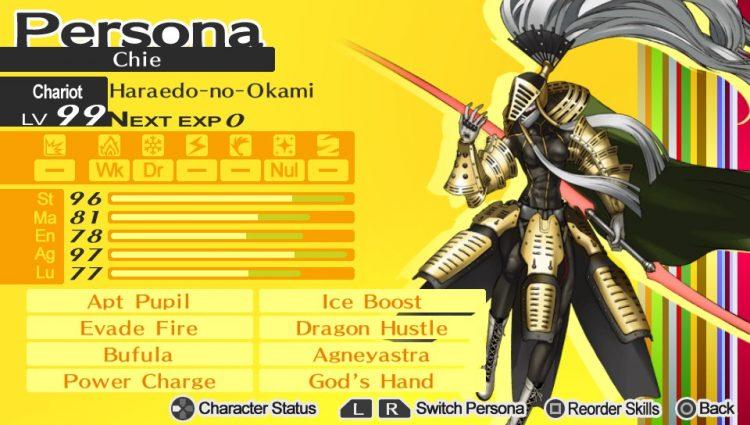 persona-4-golden-haraedo-no-okami