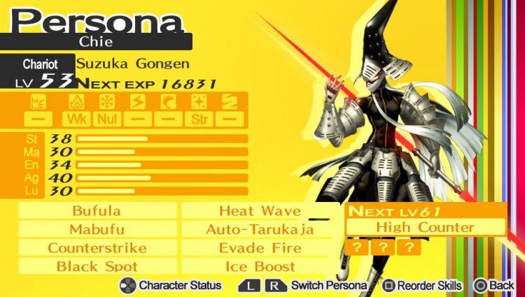 persona-4-golden-suzuka_gongen