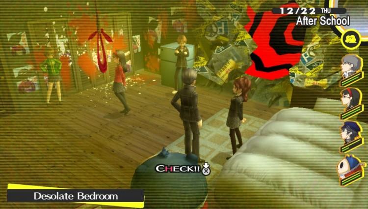persona_4_golden_magatsu_inaba_entrance