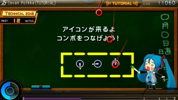 hmpdf2_buttons5