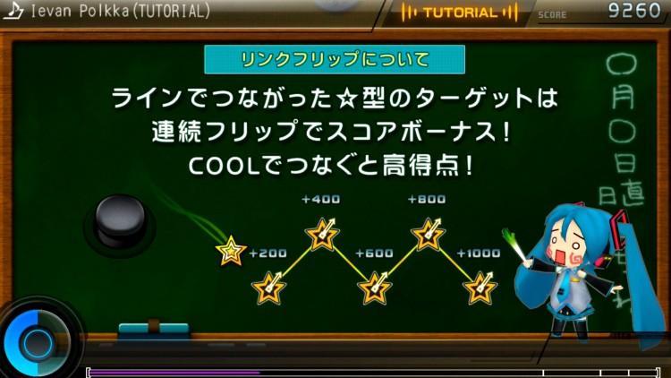 hmpdf2_buttons8