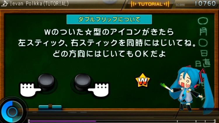 hmpdf2_buttons9