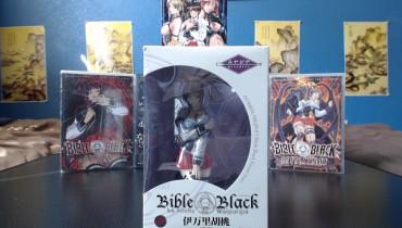 bible_black_imari_kurumi1