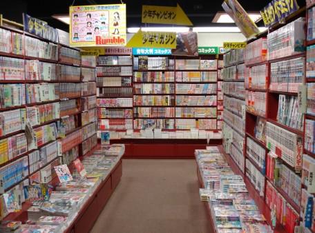manga_store