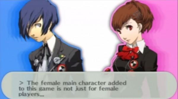 p3p_main_characters