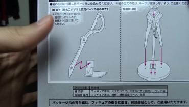 kill-la-kill-ryuko-matoi-figure-sega2
