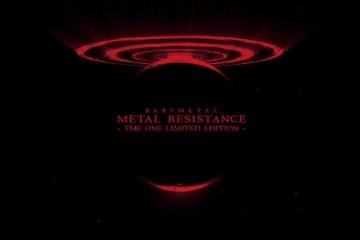 babymetal-metal-resistance-limited-edition-logo