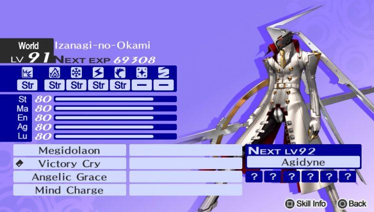 persona-4-golden-izanagi-no-okami